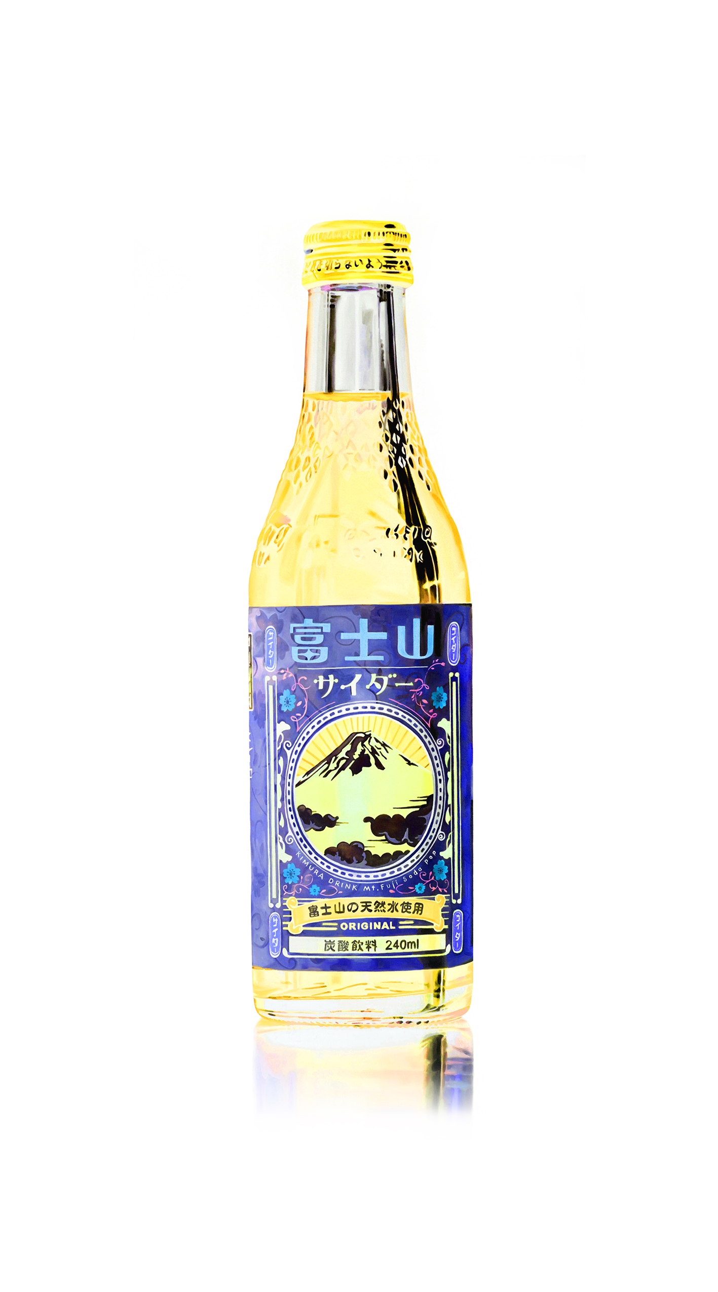 Bottle #12a