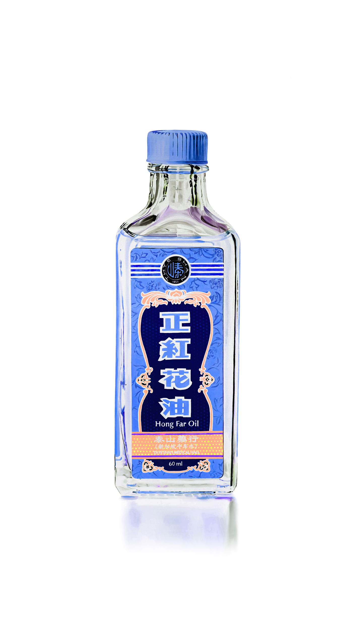 Bottle #5a